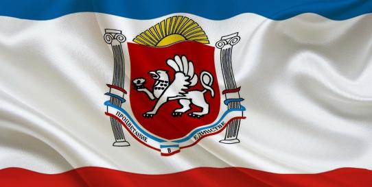 Мы открываем новое представительство в Крыму!